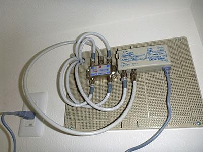 江東区アンテナ配線ブースター電源ユニット設置後